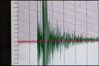 Virginia Tech seismograph, WSLS